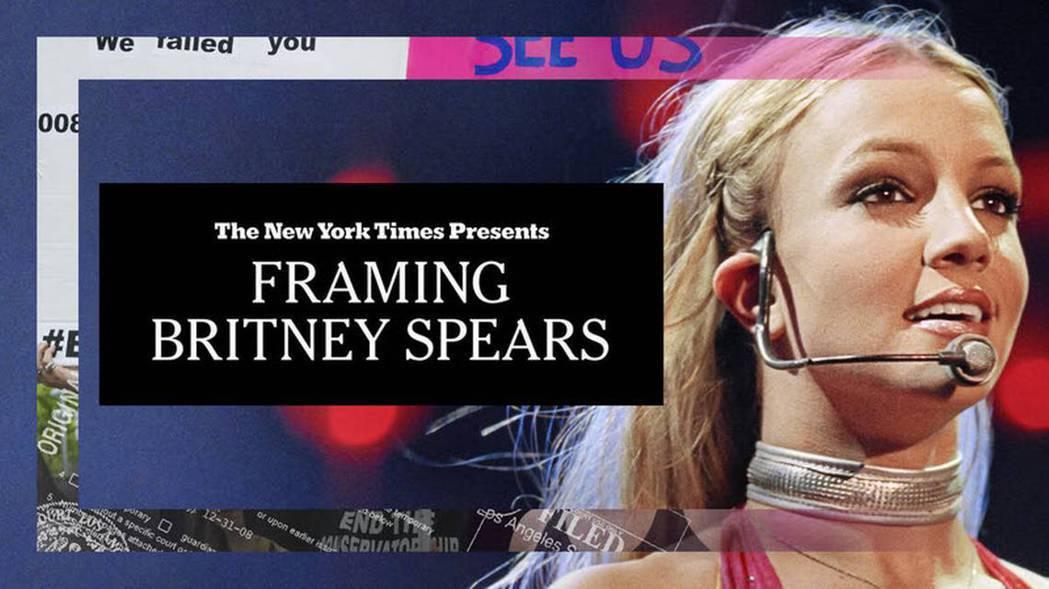 自2008年起,布蘭妮的生活、工作與財務都在其父親和另一位監管人的掌控下。圖為《紐約時報》紀錄片《陷害布蘭妮》(Framing Britney Spears)。 圖/《陷害布蘭妮》