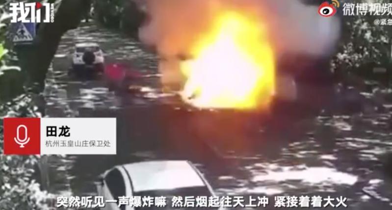 大陸有電動車騎到一半爆炸起火。圖/取自微博