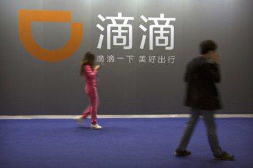 「再買中概股就是傻瓜」?滴滴風波後,外資將掀中國資產拋售潮