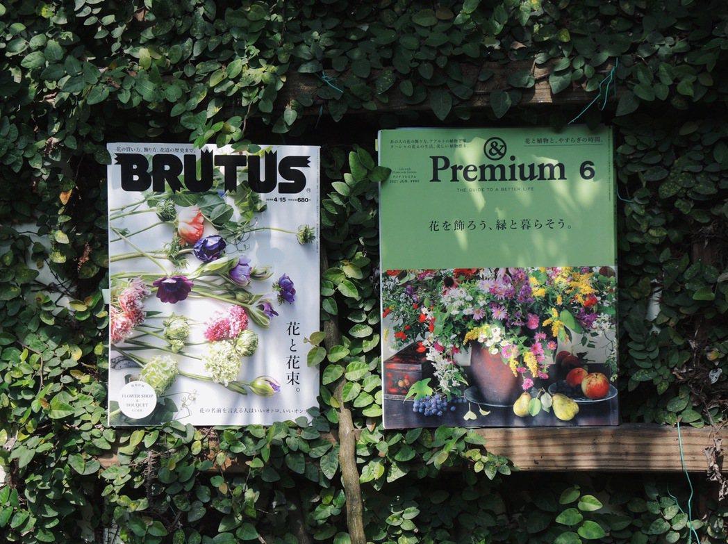 線上雑誌會將藉由《Brutus》與《&premium》兩本男、女性雜誌,看他們今...