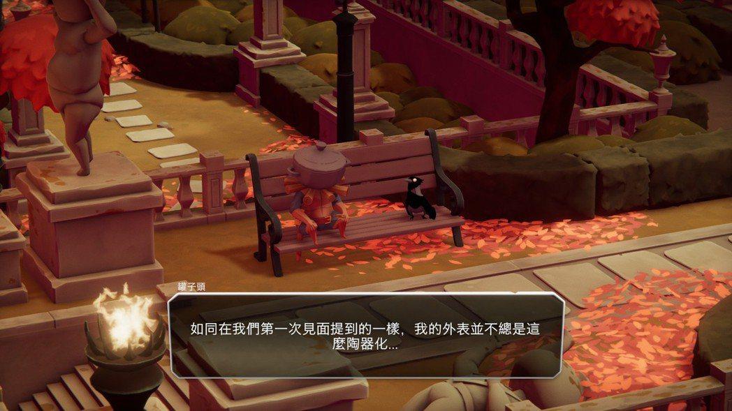 烏鴉站在長椅上聽一個鍋子頭講話,怎麼看都很滑稽