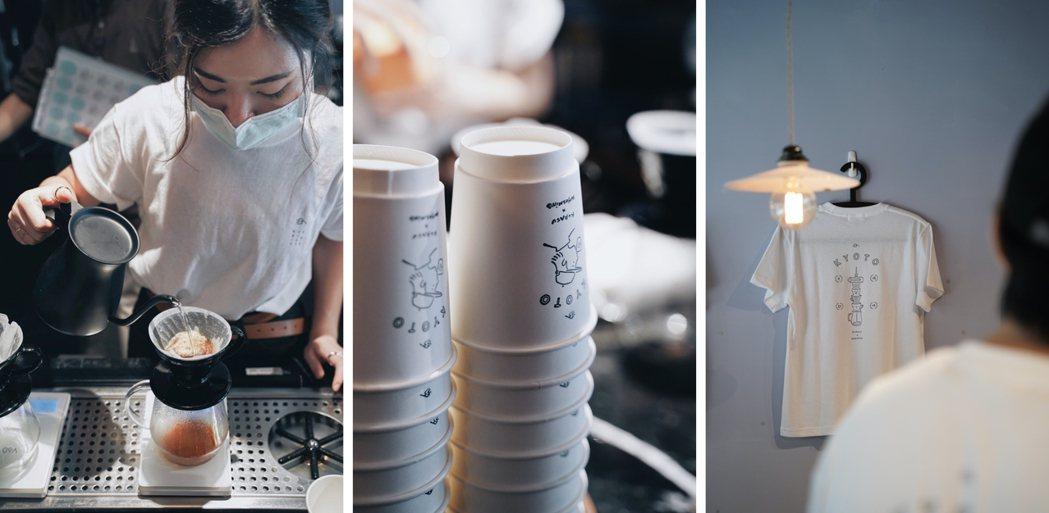 3月初KURASU、WHOSMiNG聯名限定咖啡活動,兩天吸引爆滿的咖啡迷前往朝...