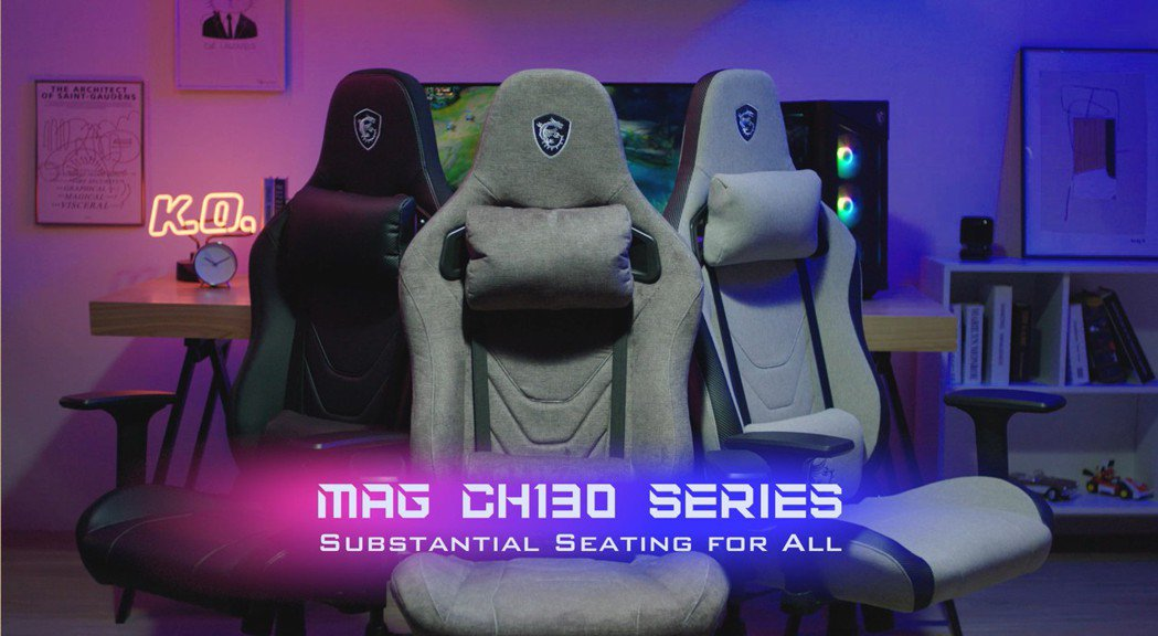 三款全新電競椅分別為MAG CH130 I REPELTEK FABRIC 、M...