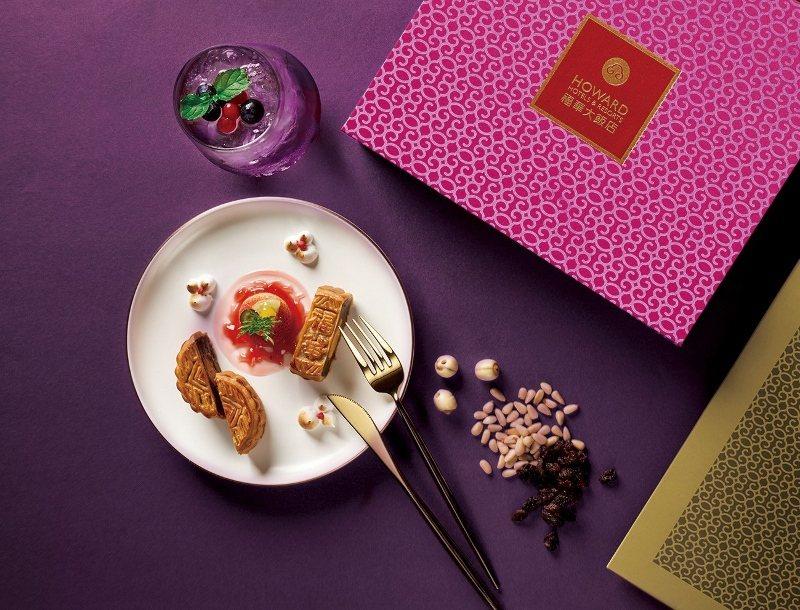廣式月餅,透過切塊、切片及擺盤,成就餐桌上的美學。 台北福華/提供