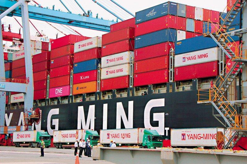 圖為陽明海運貨櫃輪。 本報系資料庫