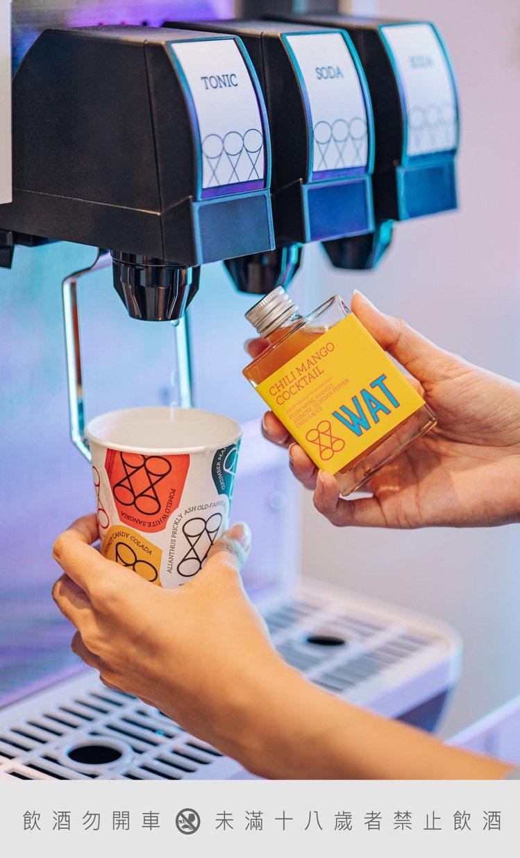 未來開放室內用餐後,可在WAT店內依照喜好調配屬於自己的雞尾酒。圖/WAT提供。...