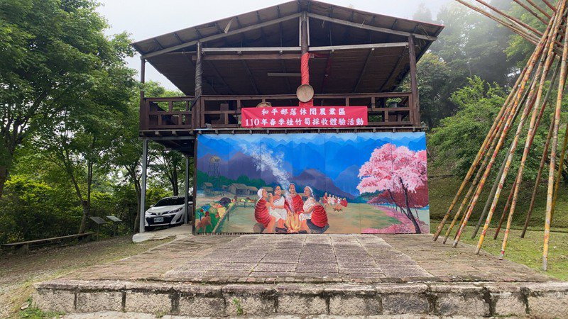 五峰鄉的雅麥石生部落的生活廣場是部落居民生活及祭祀的空間,也是部落讓遊客進行傳統體驗行程的主要場所。圖/新竹縣政府提供