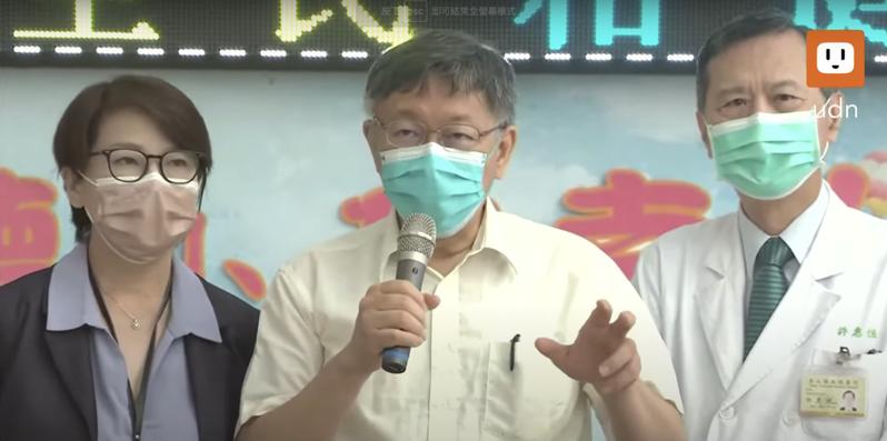 針對北市購買疫苗一事,台北市副市長黃珊珊(左一)表示,目前還編概算階段。圖/截自udnTV