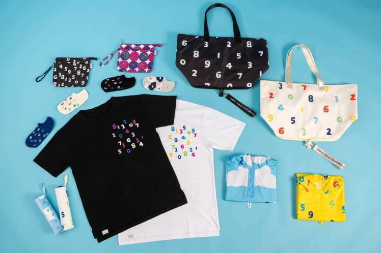 第2波SOU・SOU聯名質感商品,擴大導入毛巾、超短襪等織品系列。圖/7-ELE...