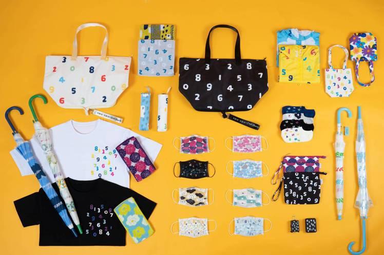 第2波SOU・SOU聯名質感商品,擴大導入毛巾、超短襪等織品系列,以及實用收納包...