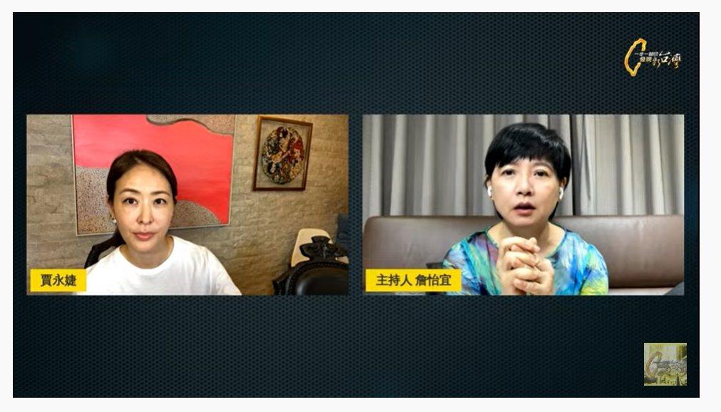 「防疫女神」賈永婕(左)受邀接受「一步一腳印」主持人詹怡宜專訪。圖/TVBS提供