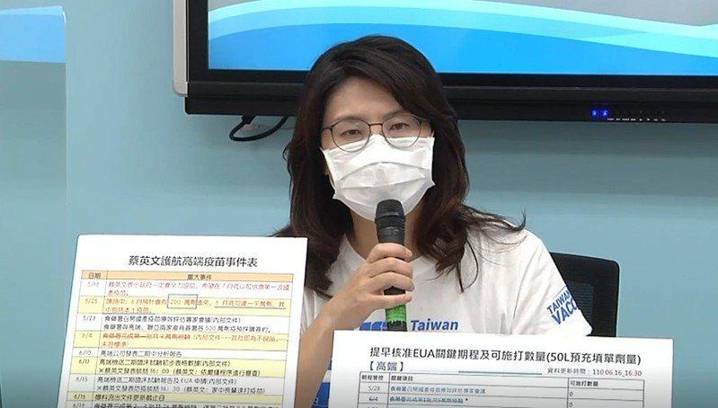 國民黨團書記長鄭麗文。圖/翻攝國民黨團臉書