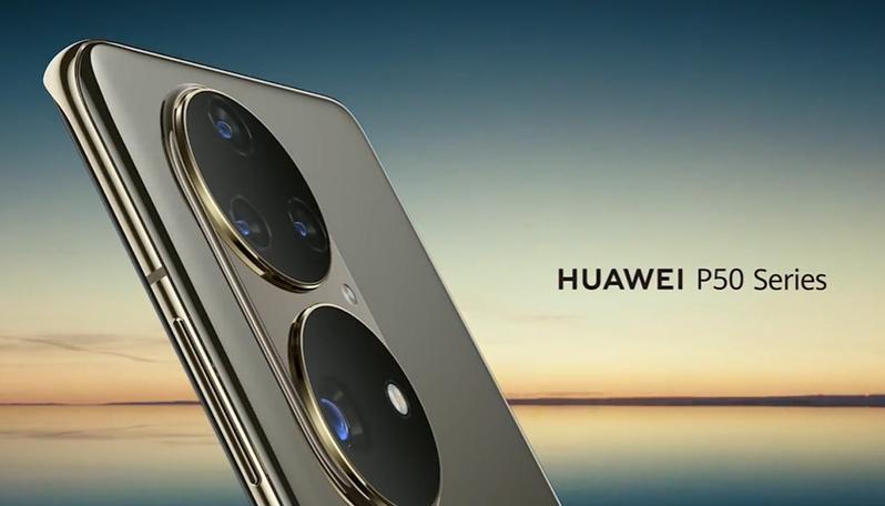 在6月2日鴻蒙發布會上,華為公布了P50的渲染圖,可看出輕薄的外觀和雙鏡頭設計。騰訊財經