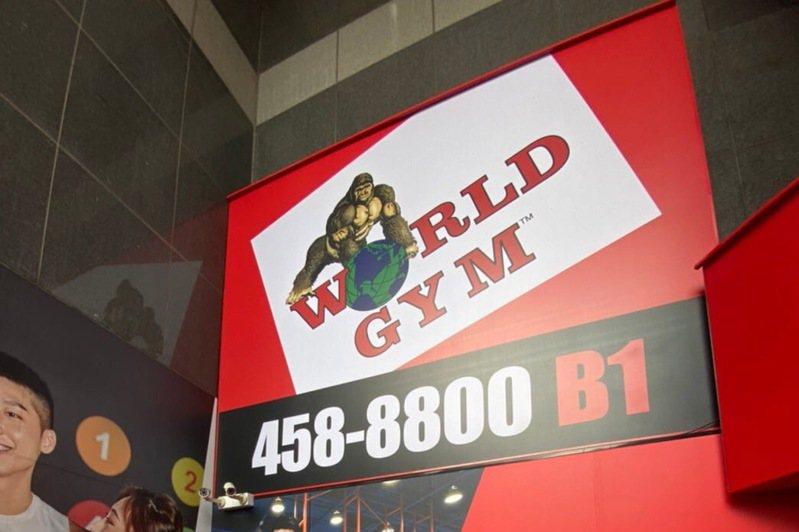 World Gym世界站前店傳出有確診者足跡,目前已完成清消、停業3天。圖/摘自World Gym臉書