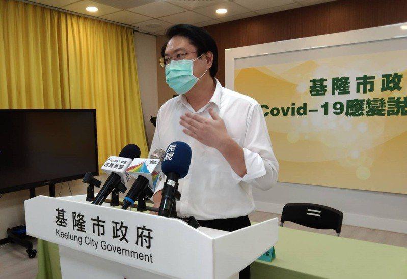 基隆市1名在台北市松山戶政所上班的市民確診,基隆市長林右昌今天下午表示,會跟北市比合作,把可能的傳播鏈切斷。記者邱瑞杰/攝影