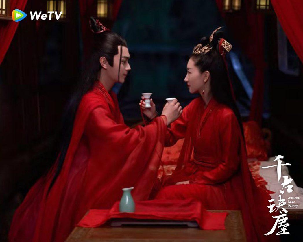 許凱(左)、周冬雨在「千古玦塵」戲中甜蜜飲交杯酒。圖/WeTV提供