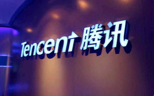 騰訊花9.19億英鎊收購英國知名遊戲工作室Sumo Group。(百度百家號照片...