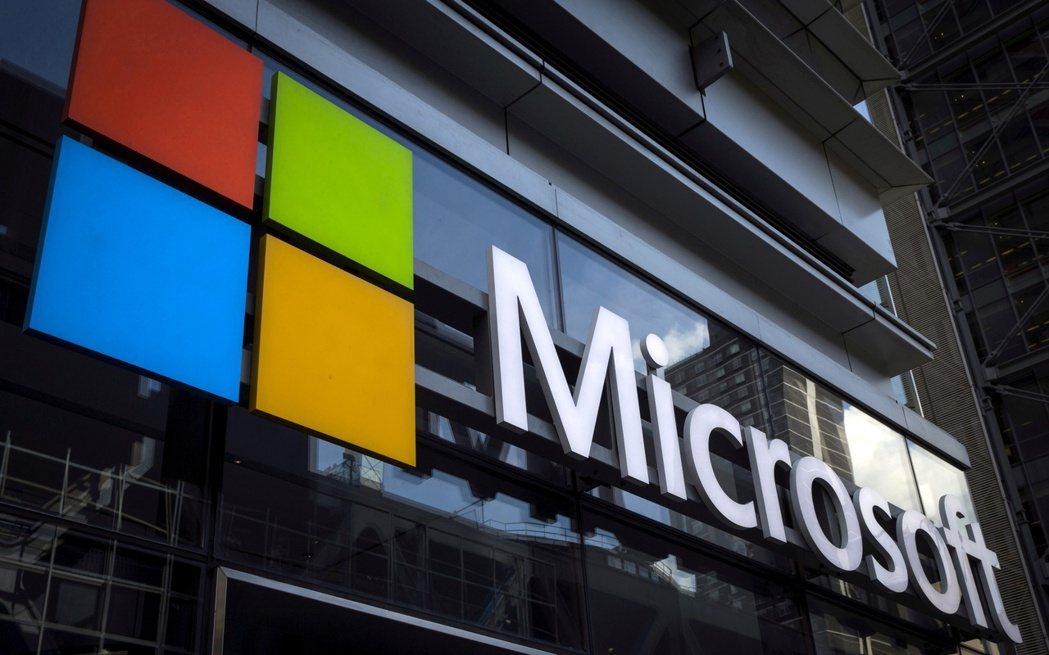 美國紐約微軟辦公大樓。歐新社