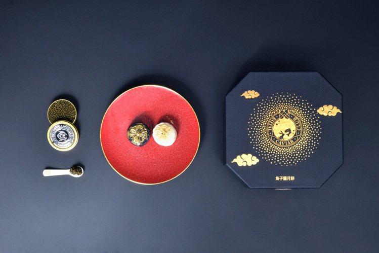 皇家奢華魚子醬月餅及頂級魚子醬雙重禮盒組。圖/Royal Caviar Club...