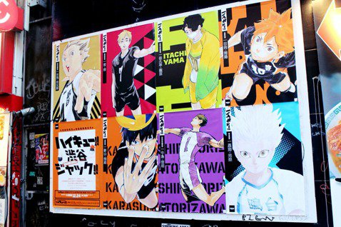 在東京澀谷,名為「SHIBUYA JACK」(渋谷ジャック)的散步式宣傳法正被巧...