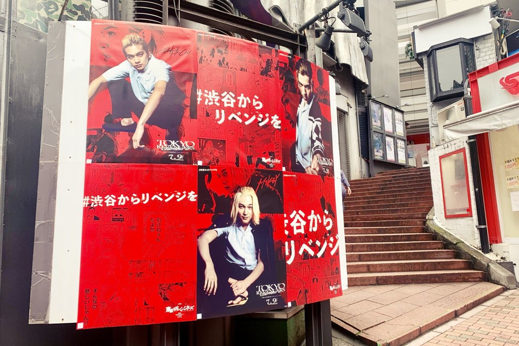 日本電影《東京復仇者》也和 SHIBUYA JACK 合作。 圖/陳怡秀提供