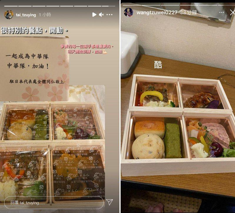 國手戴資穎與王子維po出了到東京的晚餐菜色。 圖/戴資穎、王子維ig