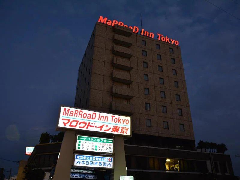 「Marroad Inn Tokyo」飯店離距離京王線「東府中站」徒步2分鐘。(翻攝自Agoda官網)