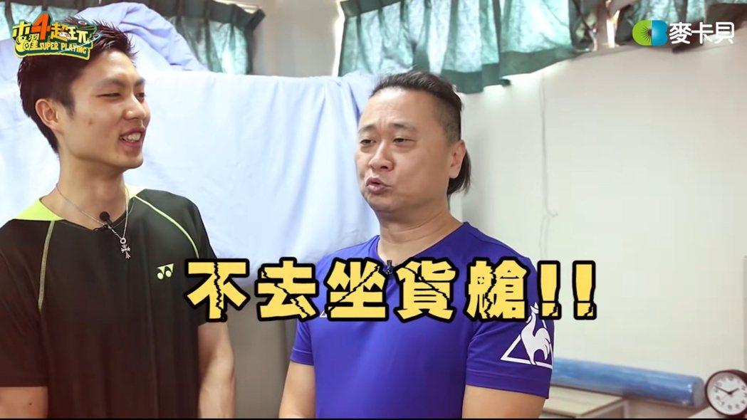 邰智源2019年在「一日系列」影片中就曾怒嗆過官員。 圖/擷自Youtube