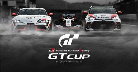 尋找全台最速「賽車電玩高手」 TOYOTA GT Cup Taiwan 2021等你來挑戰