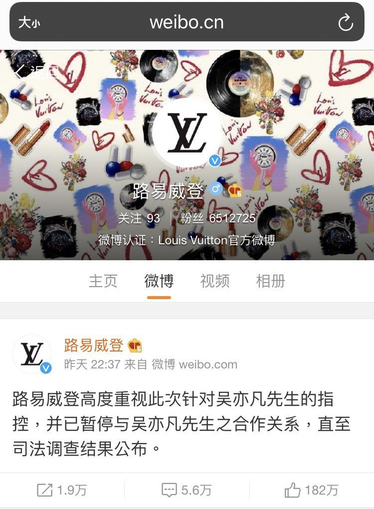 LV官宣與吳亦凡暫停合作。圖/取自微博
