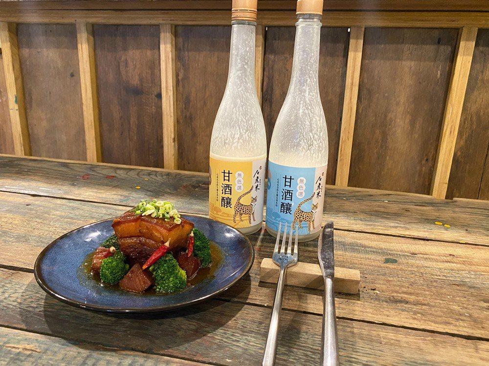 石虎米運用甘酒釀與宜蘭廢墟餐廳聯名推出濃醬赤腴的東坡肉料理包。 圖/幸福果食 提...