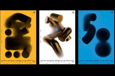 金馬獎主視覺海報分有白色、藍色與黃色,帶有活力且不失莊重感,更象徵金馬獎與未來世代的接軌。圖/金馬執委會提供