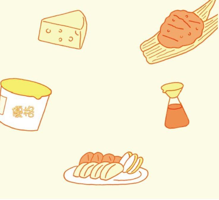 要攝取益生菌,就要留心去吃發酵食品。 圖/時報文化 出版