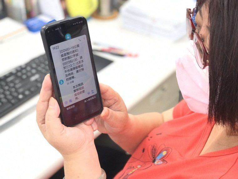 28歲楊姓女子接到公費疫苗平台簡訊,她先前上平台登記意願,顯示被歸類為第9類,但...