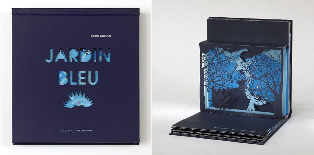 2017年法國Gallimard出版社發行立陶宛紙藝家Elena Selena的立體書《藍色花園》(Le Jardin Bleu)。 圖/作者提供