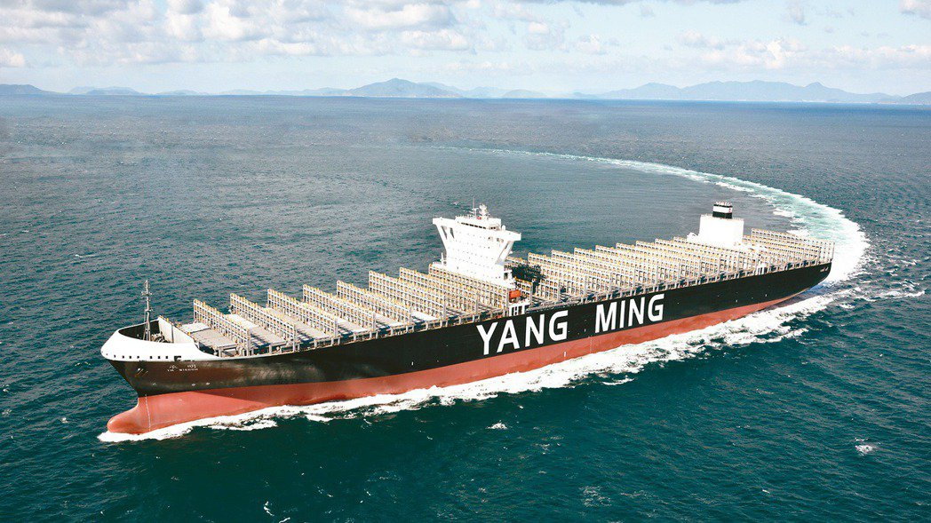 圖為陽明海運貨櫃輪。(本報系資料庫)
