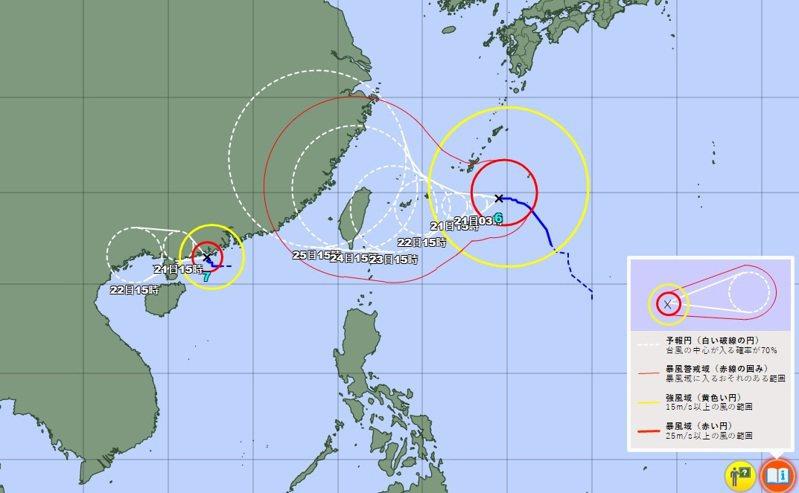 根據日本氣象廳公布的預測路徑,烟花有可能在7月23日到24日間穿越北台灣。 圖擷自日本氣象廳