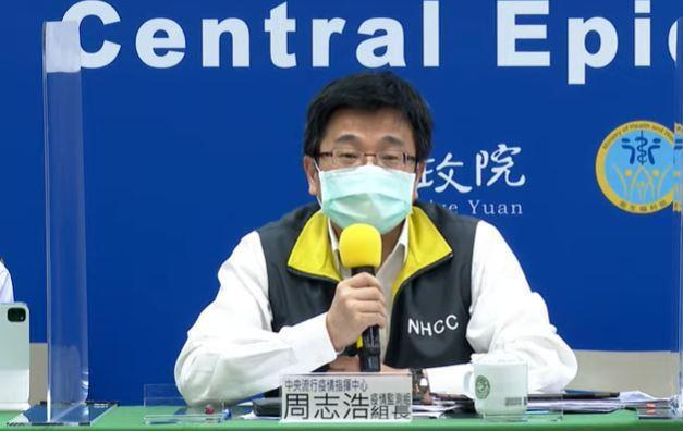 疾管署長周志浩。圖/取自指揮中心記者會直播畫面