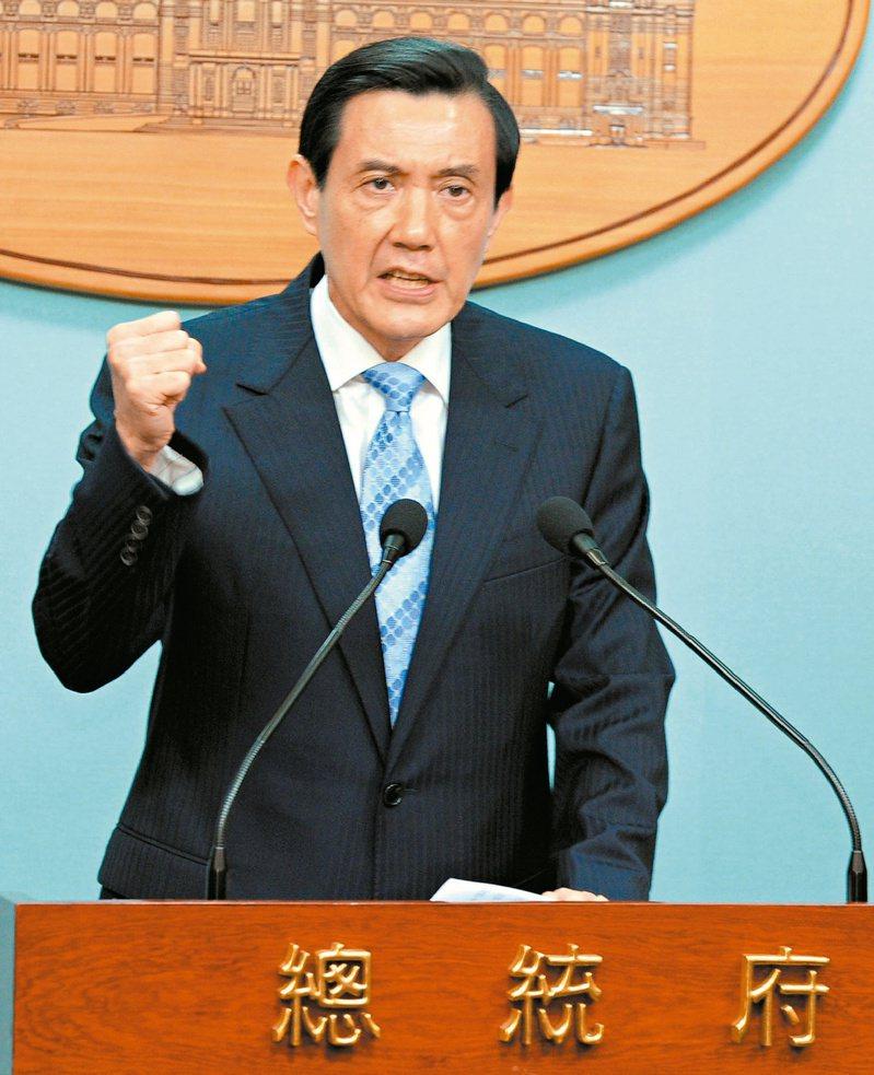 馬英九總統親自舉行記者會,宣布成立法務部廉政署。他兩度握拳強調:「我有決心!我有非常大的決心要建立乾淨政府!」。圖/聯合報系資料照片