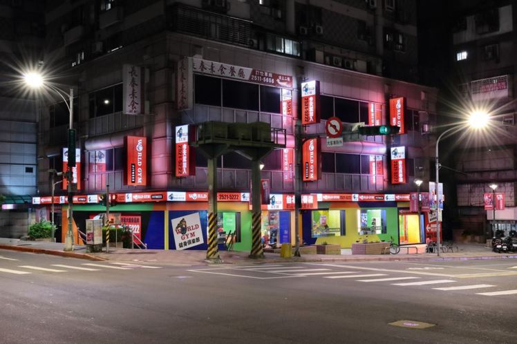 World Gym長春店今起暫停營業三天。圖/摘自官網