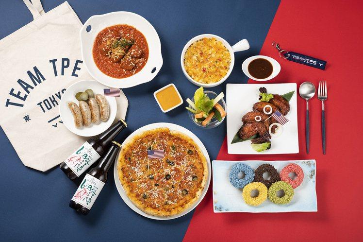 台北遠東香格里拉外帶推出美式派對雙饗餐,每套1,980元。圖/台北遠東香格里拉提...