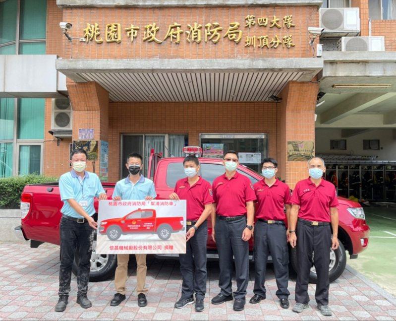 信昌機械公司捐贈桃園市消防局第四大隊幫浦消防車。圖/第四大隊提供