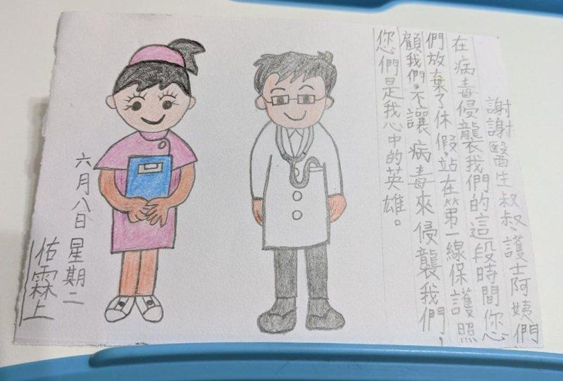 對於先前雙和醫院發生醫護遭砍傷事件還歷歷在目,雙峰國小學生們也特別為醫護人員致敬。圖/新北教育局提供