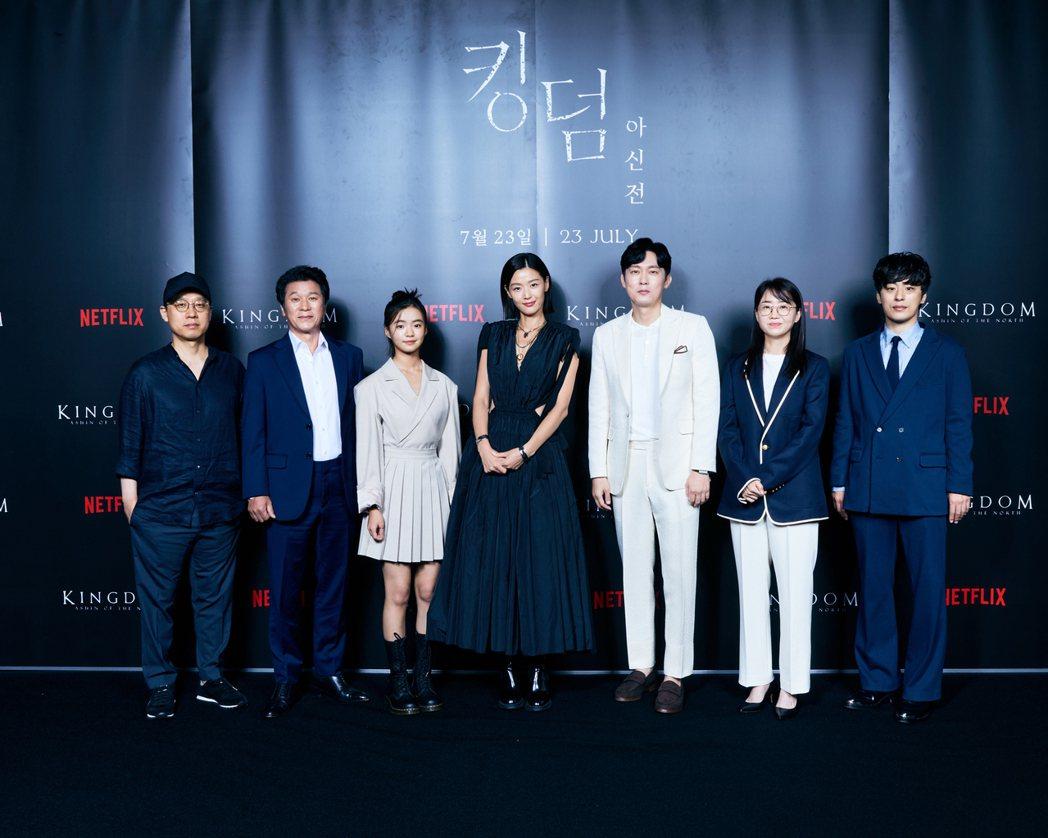 全智賢加入「屍戰朝鮮」。圖/Netflix提供