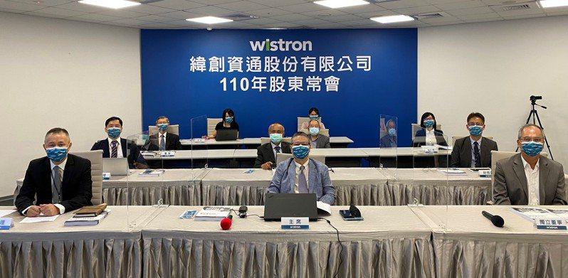 緯創今天舉行股東會由董事長林憲銘(前排中)主持。緯創/提供