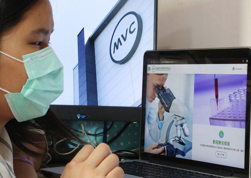 圖為民眾觀看高端疫苗相關網站。聯合報系資料照片/記者陳正興攝影