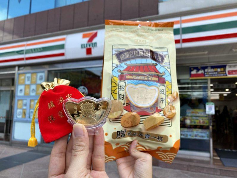 7-ELEVEN「中元平安福」活動推出全通路獨家販售的「鎮瀾宮糕餅舖拜拜包」,售價199元,開袋即贈限量平安元寶,不僅保平安更具收藏價值。圖/7-ELEVEN提供