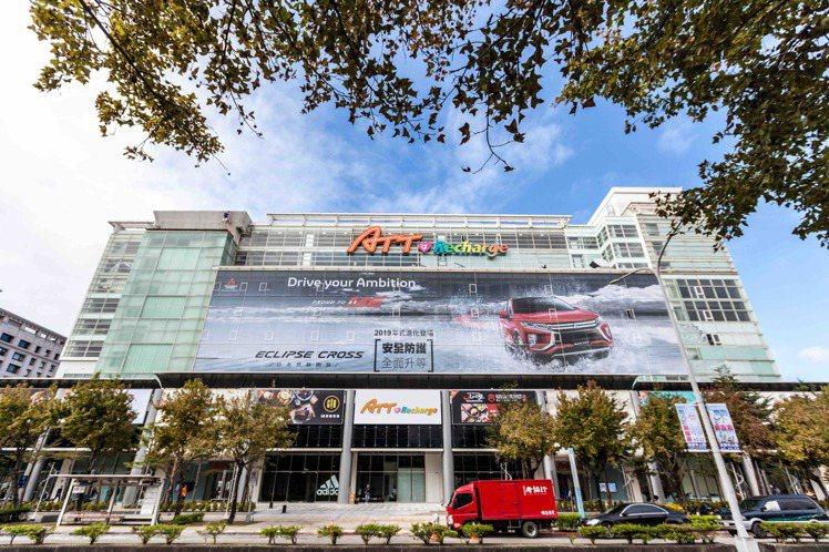 位於大直的ATT 4 Recharge,商場改裝將以美食、娛樂、社交、享樂為四大...