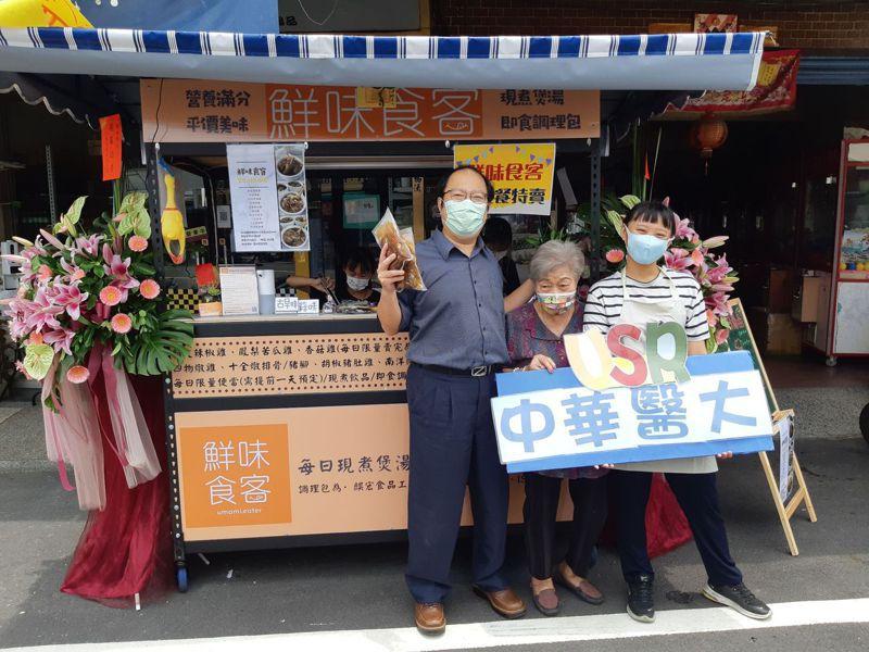 中華醫大產學合作畢業生郭芸廷今開店,副校長孫逸民祝賀。圖/校方提供