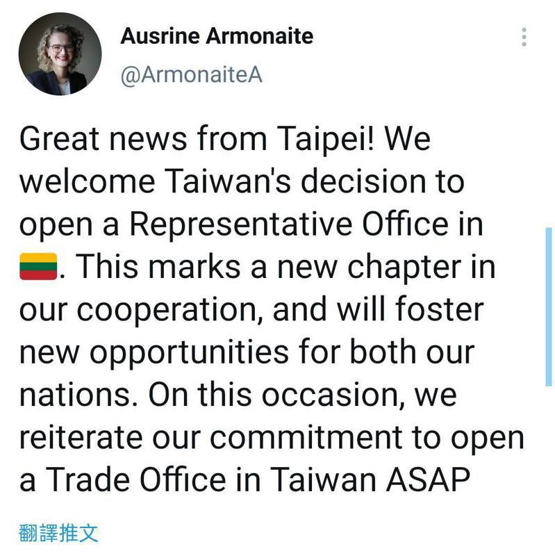 我國將在立陶宛設立代表處,立陶宛經濟與創新部長阿爾莫奈特(Aušrinė Armonaitė)在推特上表示這是雙邊關係新篇章。圖/取自推特